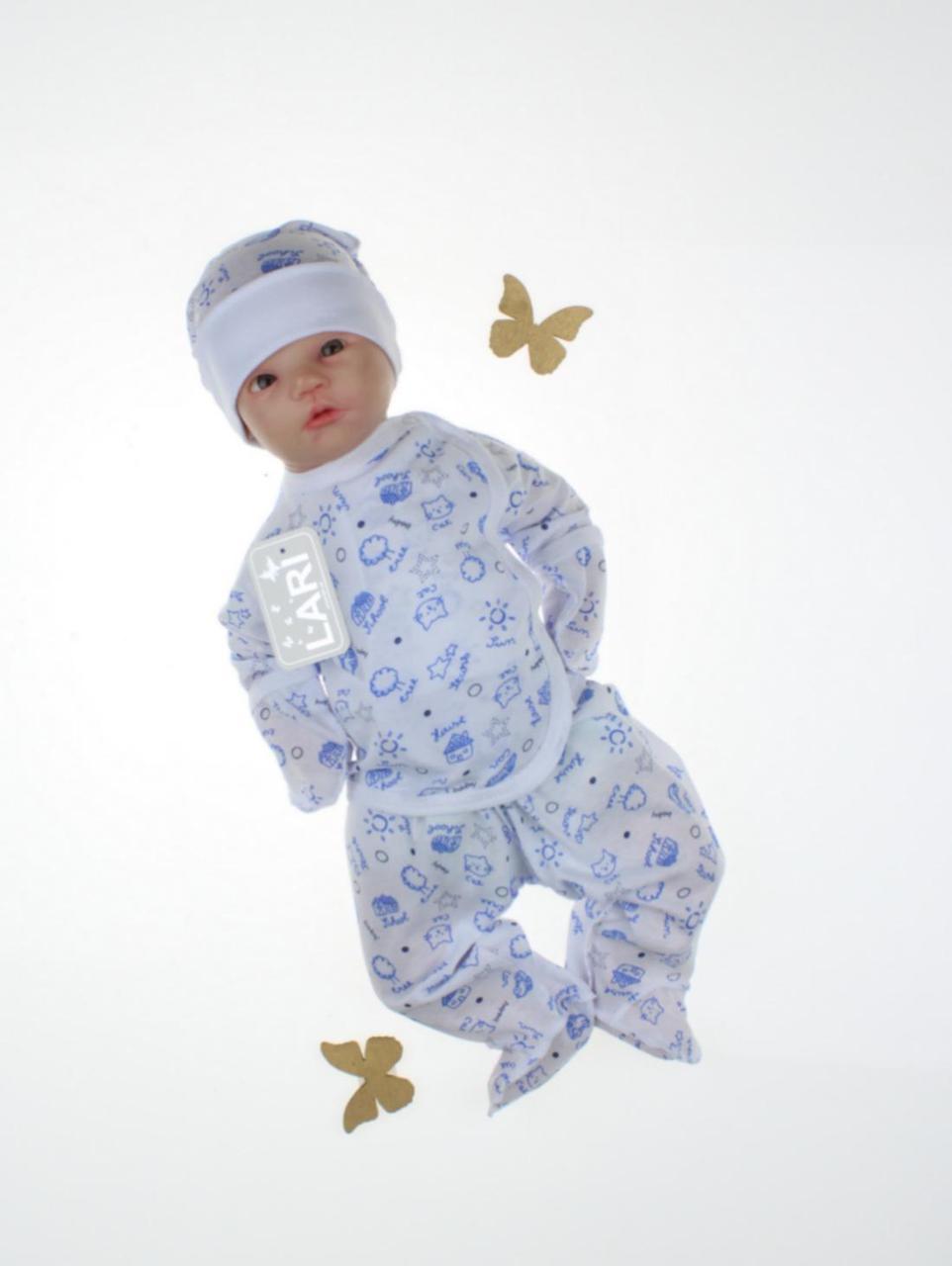 """Комплект для новорожденных """"Антошка"""", молочный с синим принтом"""