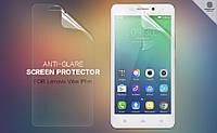 Защитная пленка Nillkin для Lenovo Vibe P1m