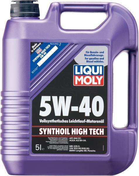 Синтетичні моторні мастила 5w30, 5w40