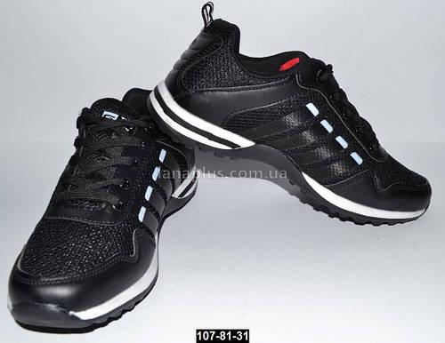 Облегченные кроссовки, 36-41 размер, подростковые, дышащие