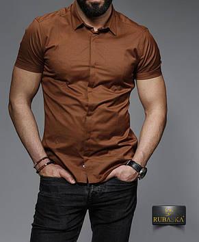 33eb790b6f890e9 Стильная летняя рубашка с коротким рукавом: продажа, цена в Одессе ...