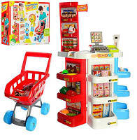 Детский игровой набор Магазин 668-20 с кассой и тележкой