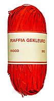 Рафия итальянская, красная (50 г)