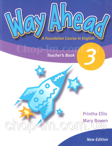 New Way Ahead 3 Teacher's Book (книга для учителя)