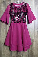 Нарядное платье с пайетками . 140- 146 рост