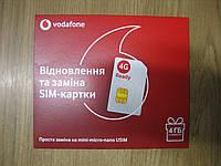 """Стартовий пакет Vodafone """"Відновлення та заміна SIM-картки"""""""