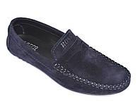 Мокасины замшевые синие мужская обувь больших размеров Rosso Avangard M4 Blu Night BS, фото 1