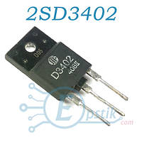 2SD3402, транзистор биполярный NPN, TO3E