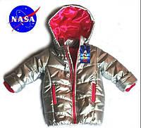 """Демисезонная курточка из серии """"NASA Космо"""""""