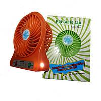 Вентилятор портативный аккумуляторный usb Portable Fan