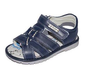 Открытые синие  сандалии для мальчиков  Y,Top , р. 28, 29, 31 (19 - 21 см) + видеообзор!