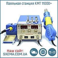 Паяльная станция KMT 1100D+ фен + паяльник, металлический корпус, съемный фен