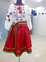Костюм национальный украинский