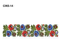 Барвиста вишиванка схемы вышивки бисером в Украине. Сравнить цены ... 81dcf681499a9