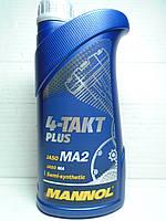 Масло для четырехтактных двигателей Mannol 4-Takt Plus полусинтетика 1л