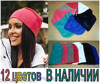 Женская шапка трикотажная  DIOR  (двойной трикотаж)
