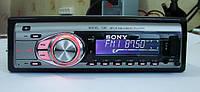 Автомагнитола Sony (Китай) 1081, фото 1