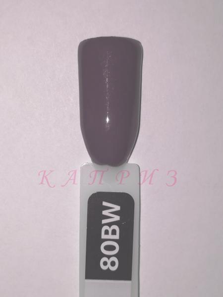 "Гель-лак ""Ваsic collection"" 8 мл, KODI BLACK&WHITE, 80BW  (белый и чёрный оттенки)"