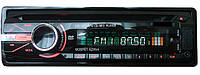 Автомагнитола  Sony CDX-GT440U