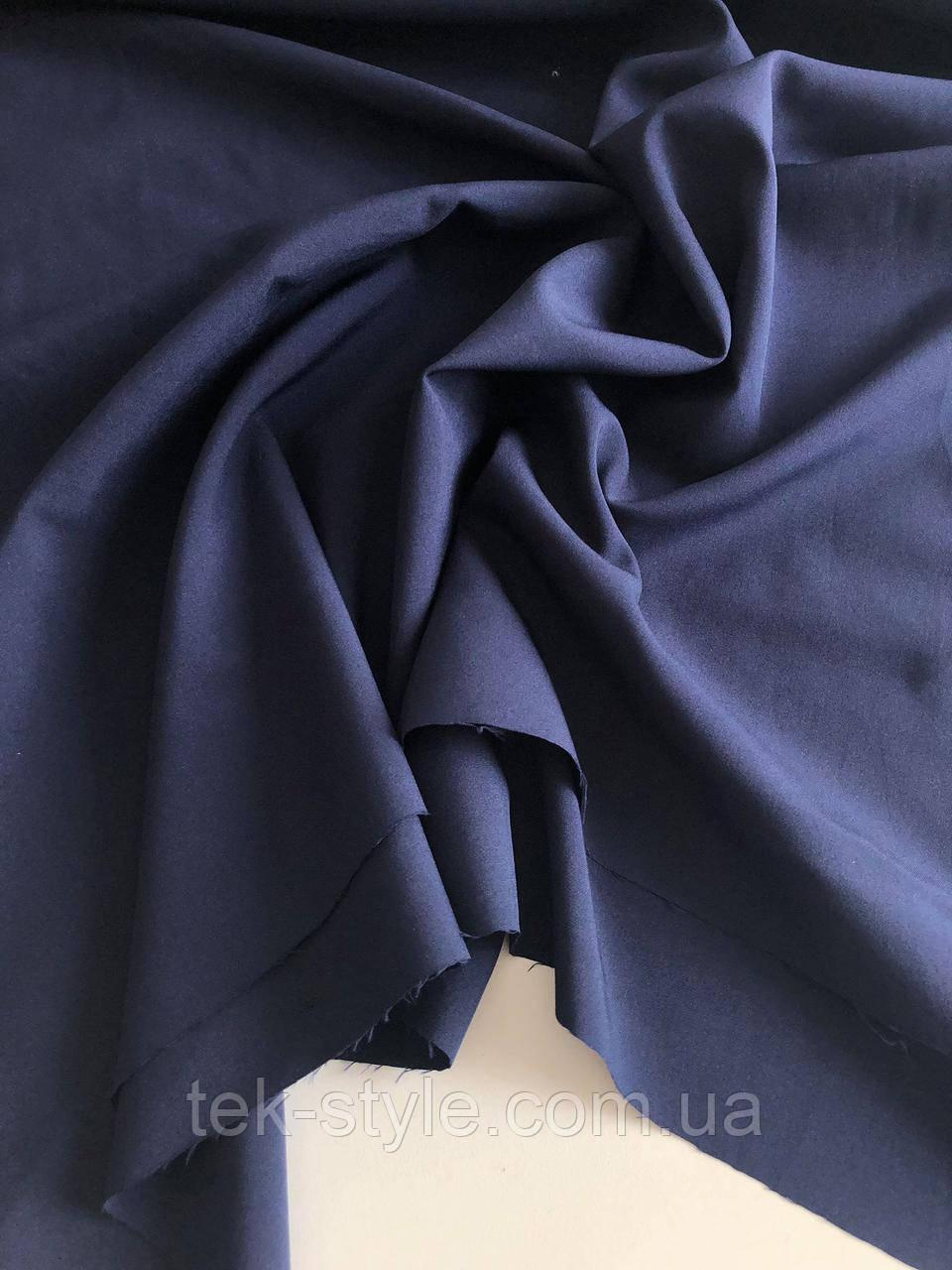 Суперсофт темно синий