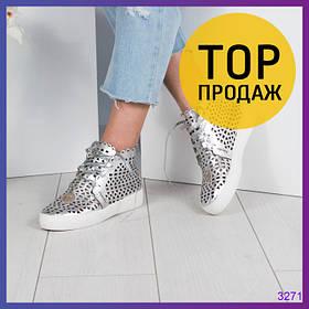 Женские летние ботинки на шнурках, серебристого цвета / ботинки короткие женские кожаные, с перфорацией,модные