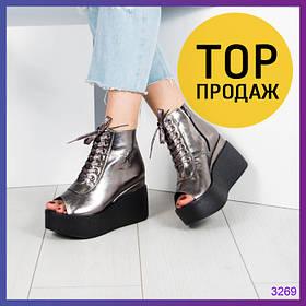 Женские летние ботинки с открытым носком, цвета никель / ботинки женские кожаные, на платформе, стильные