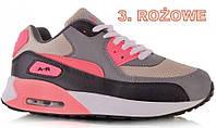 Женские кроссовки A-R только 39р