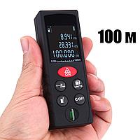 Лазерный дальномер / Лазерная рулетка на 100 метров KXL-D100 +Батарейки в подарок