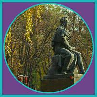 Квест в парке им. Пушкина, фото 1