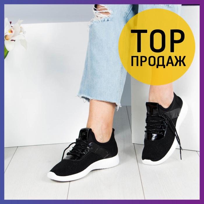 Женские кроссовки на шнурках, черные на белой подошве   кроссовки женские,  сетка, легкие 914b9be7a20