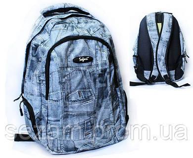 Ранець-рюкзак, 3 відд., 46*30*17 см, 9673, SAF