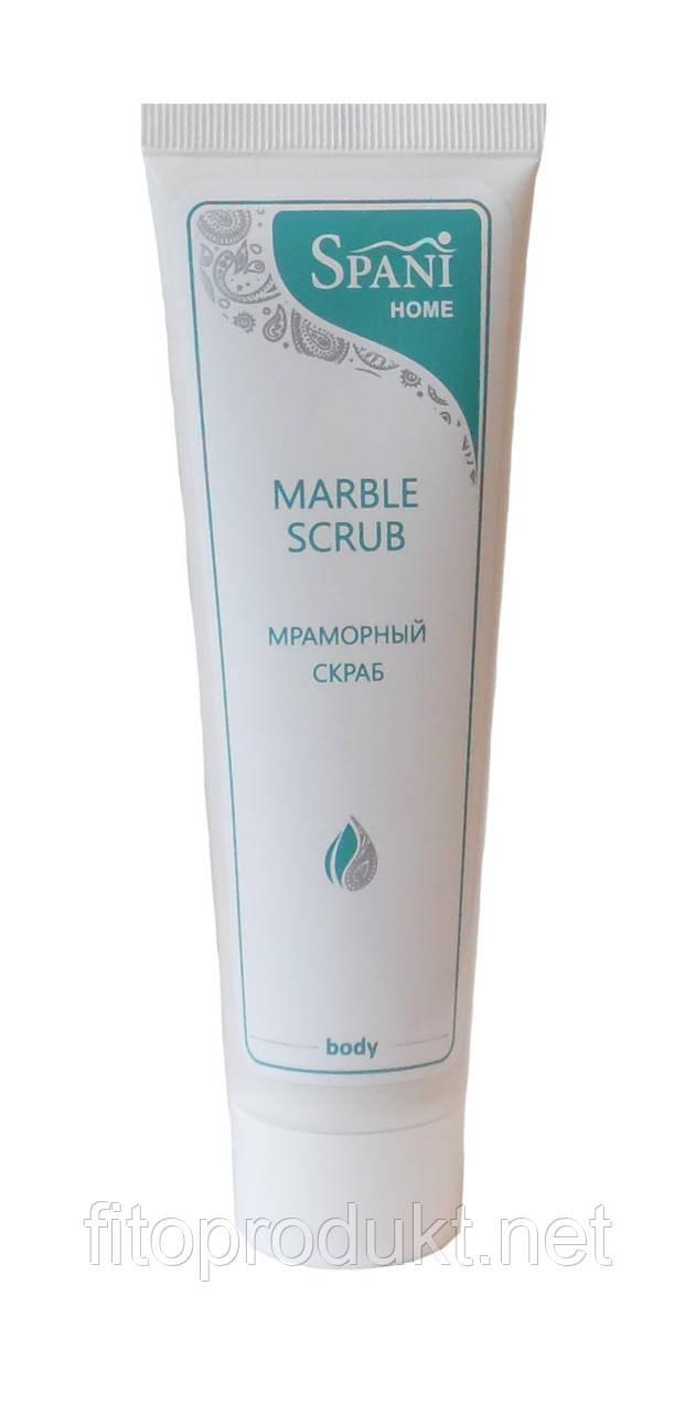 Мармуровий скраб для тіла сольовий / Marble Scrab 100 мл Spani Home