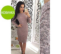 """Женское платье """"Rondo"""" ангора"""
