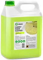 Очиститель ковровых покрытий Carpet Foam Cleaner 5кг Grass TM