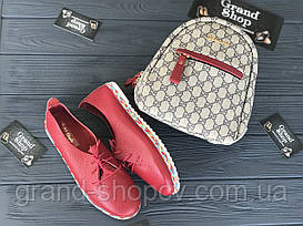 Женские кожаные мокасины на шнурках