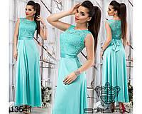 Длинное  платье  с  гипюром  -  13541