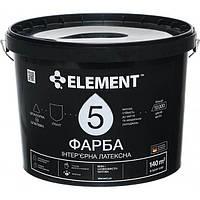 Краска Element 5 особенно износостойкая 5 л