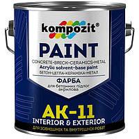 Краска Kompozit AK-11 для бетонной поверхности 2.8 кг
