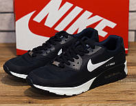 Кроссовки мужские Nike Air Max 10593