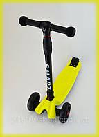 Самокат трехколесный Scooter Smart Желтый, все колеса светятся