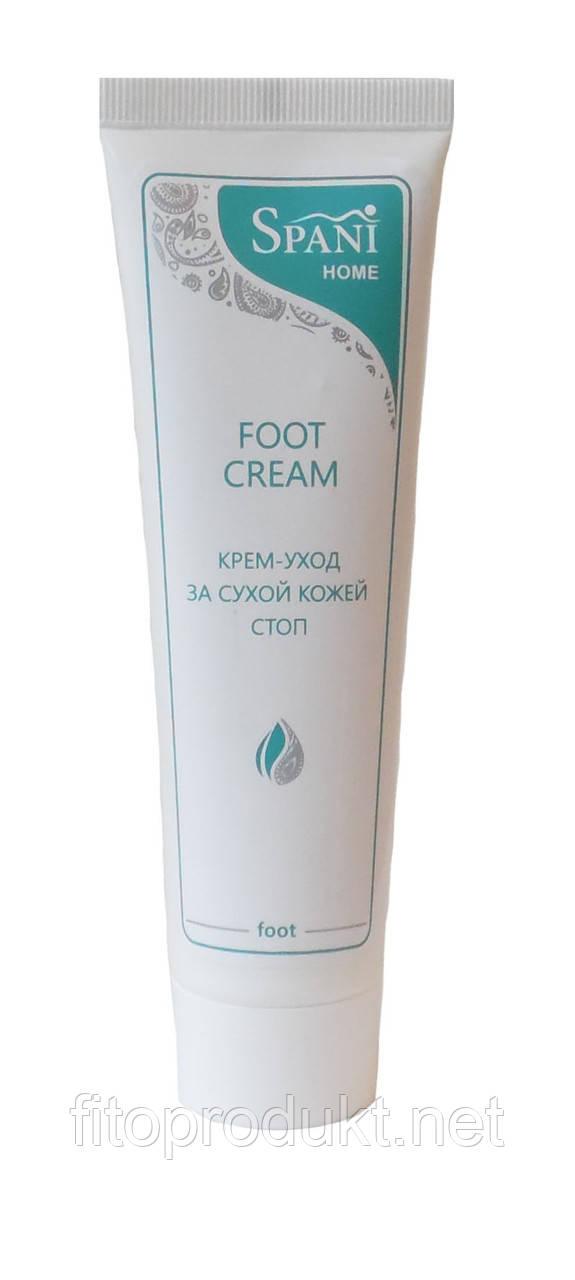 Крем для ног и пяток «Foot Cream» Spani Home, 100 мл