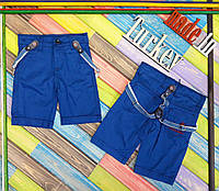 Каттоновые Шорты+подтяжки ярко синие от 6 месяцев до 1,5 лет