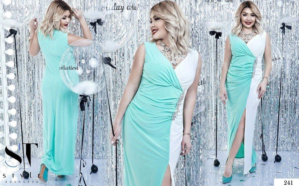 Платье длинное вечернее прямое без рукав двухцветное масло 48-52