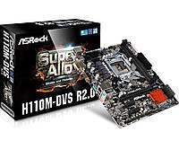 Материнская плата ASRock H110M-DVS (s1151/H110/DVI-D/VGA/PCI-E/SATA III), фото 1