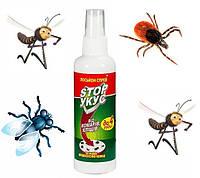 """Спрей """"Стоп укус""""  средство от комаров и кровососущих 100 мл."""