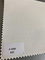 Рулонные шторы однотонная матовая ткань А601, хорошее затемнение