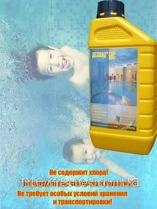 ДЕЗАВИД-БАС — средство для очистки и обеззараживания воды, фото 2