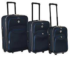 Набор чемоданов на колесах Bonro Best Синий 3 штуки