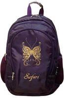 Рюкзак, 3 відділення, 43*30*18 см, 9459, SAF
