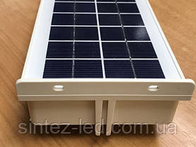 Светодиодный уличный светильник на солнечной батарее с датчиком движения SOLAR 4W IP65 Код.58682, фото 3